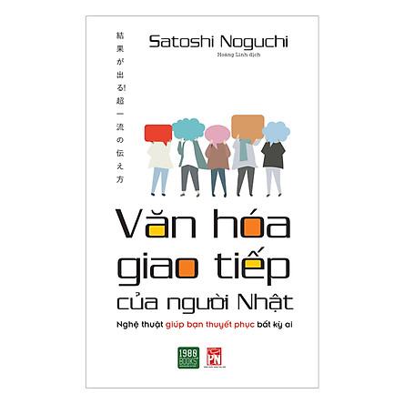 Văn Hóa Giao Tiếp Của Người Nhật – Satoshi Noguchi